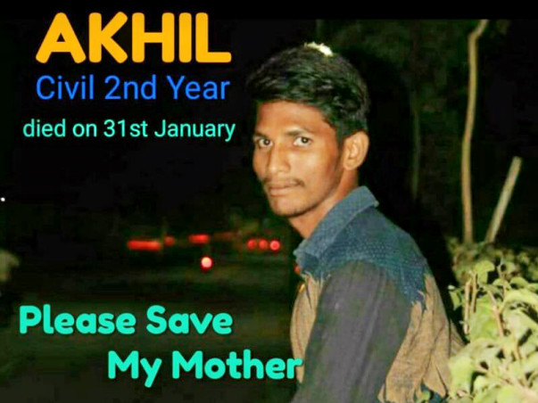 Help Akhil's Mother For Brain Operation