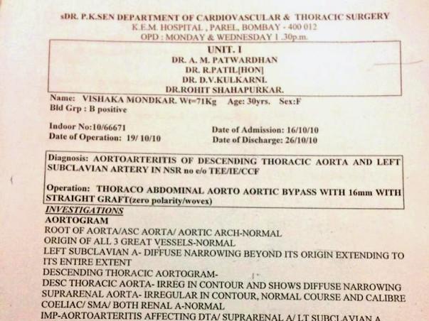 39 Years Old Vishakha Needs Your Help Fight Aortoarteritis