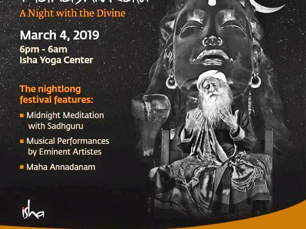 Support 25th Isha Mahashivratri Annadhanam - Isha Annanagar