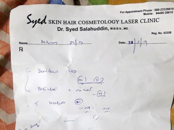 Help Rehman fight cirrhosis