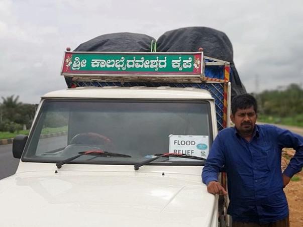 Help MIT PRO Ravi Kumar's Family