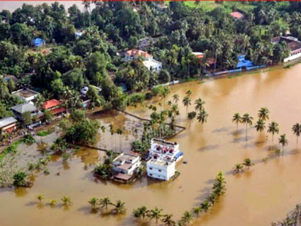 Kerala Needs Your Support