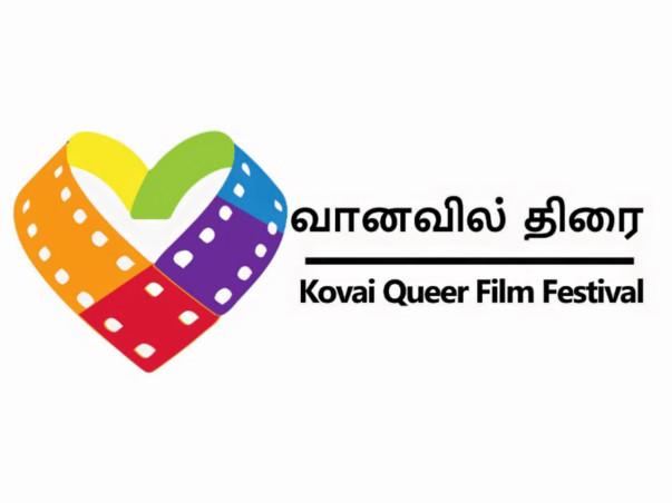 Help Vaanavil Thirai Kovai Queer Film Festival