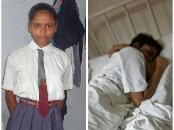 Please Save My Younger Sister