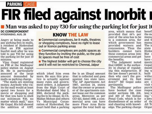 Please Donate, Help Us Fight Parking Mafia Corruption in Hyd & TS