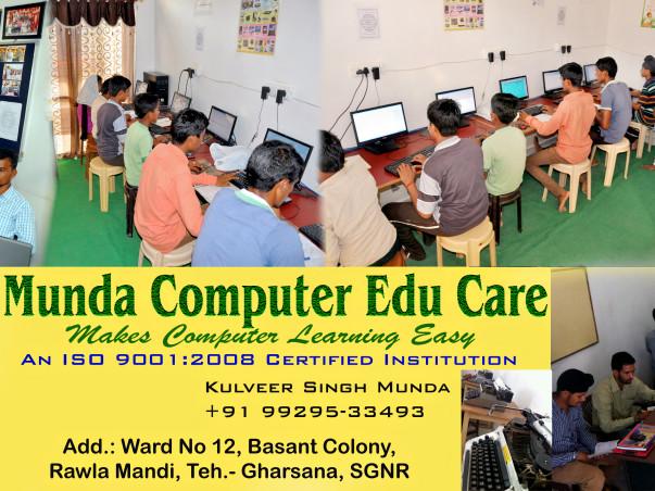 Free Computer Education