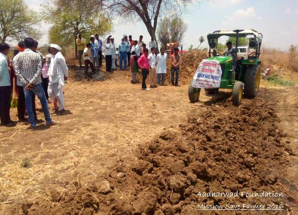 MissionSaveFarmer2016 - Help Farmers of Maharashtra