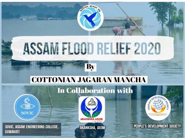 Cottonian Jagaran Mancha Flood Relief Campaign 2020