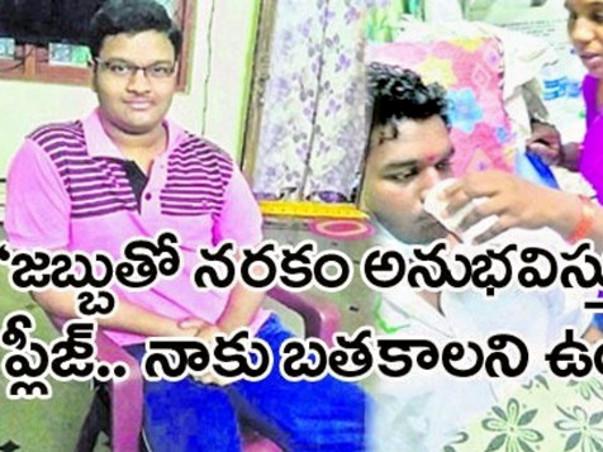 Help Rajesh Fight Aplastic Anemia
