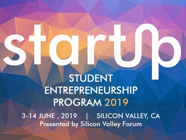 Help Mahip attend Student Entrepreneurship Program