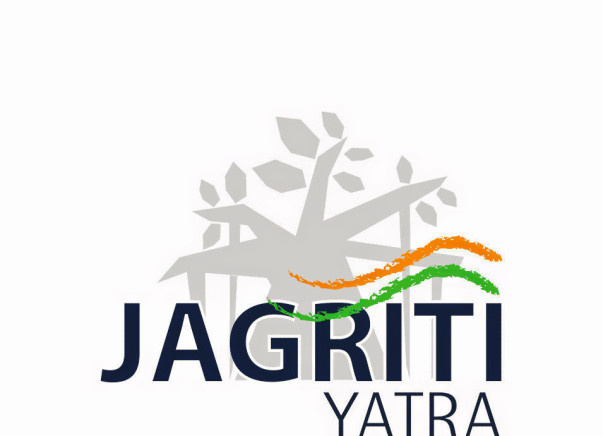 Support Me In Participating For The Jagriti Yatra 2017-2018