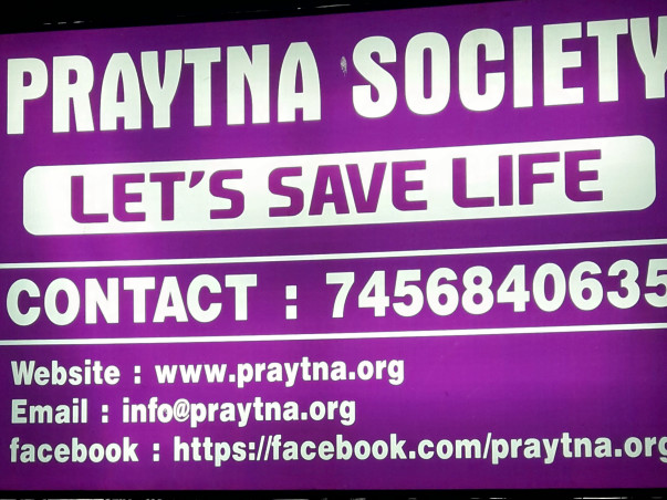 Lets Save Life. Lets provide Critical Care to people who cant afford.