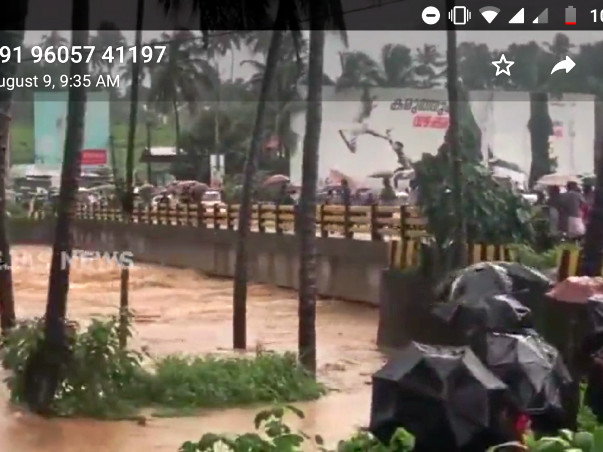 Flood Relief Kuttanad