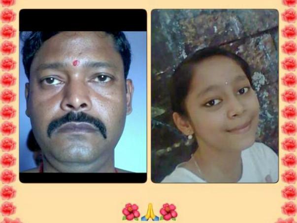Help Anil's Family