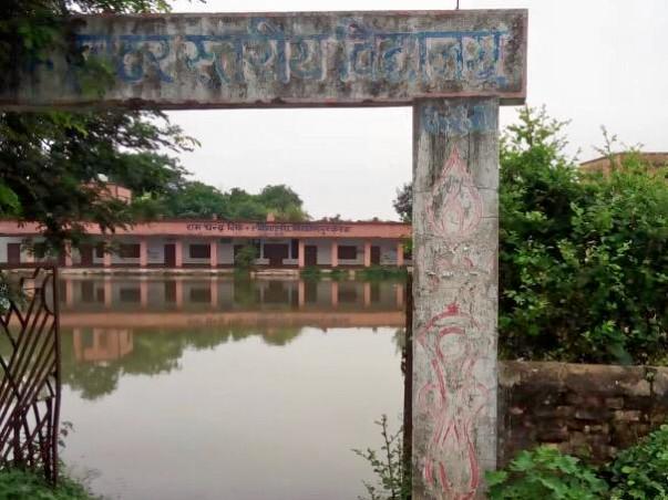 Help for Bihar Flood Relief Fund
