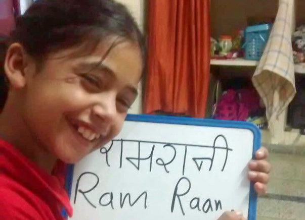 Support Maya, a Deaf girl, from Kumaon to go to school.
