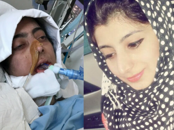 Help My Sister Khadija Get Double Lung Transplant