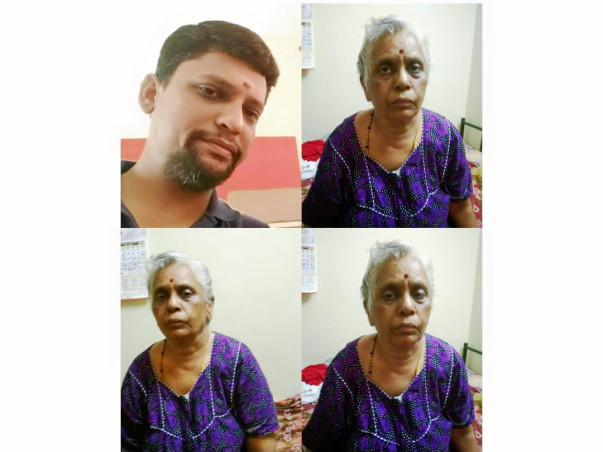 Help My Amma - Fight With Breast Cancer