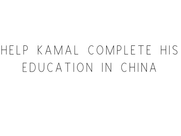 Help Kamal Complete His Education In China