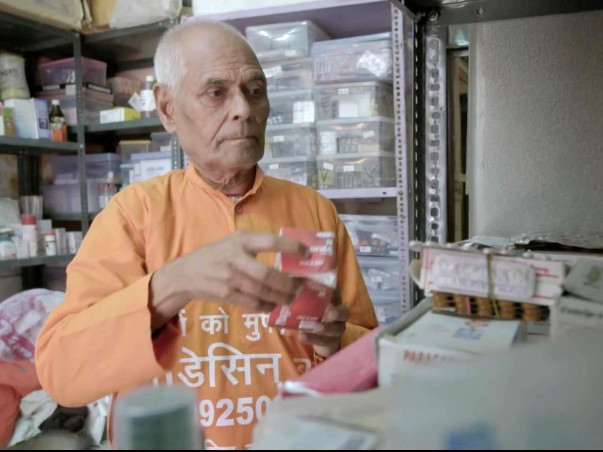 Medicine Baba - Help Us Open Outlet (Distribution) For Free Medicines
