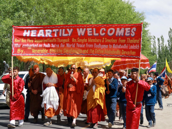 Walk for World Peace in the Himalayas