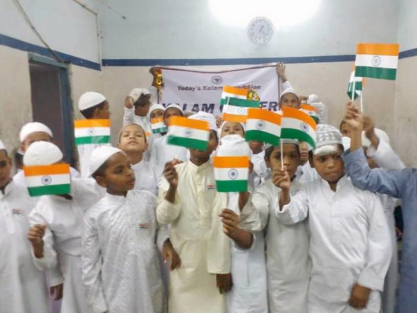 Support Modern Education for Madrasa Kids