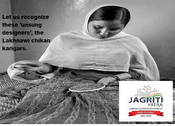 Help Purva join Jagriti Yatra 2017