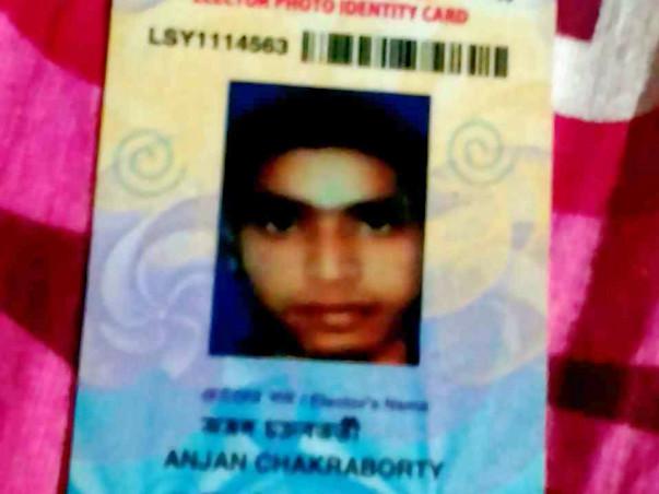 Help Anjan Fight Cancer