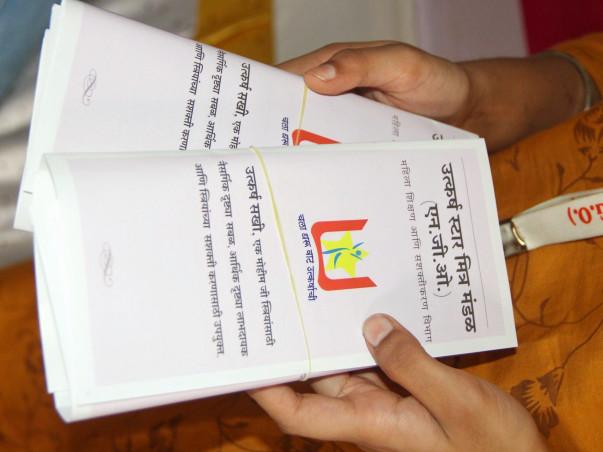 Distribution Of Reusable Sanitary Pads To Govt. School Students.