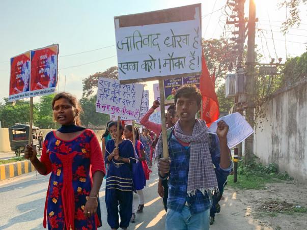 Please Fund their Education (Araria, Bihar)