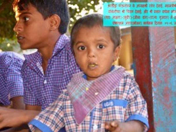 Support ARDEES FOUNDATION Heart2Help Program