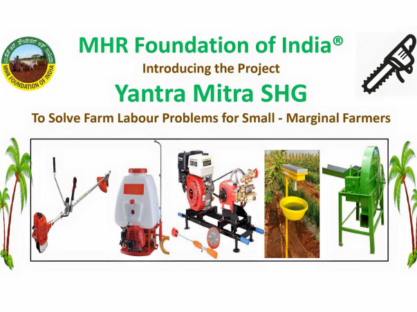 Support 15 Small Farmers Self Help Group - Yantra Mitra SHG