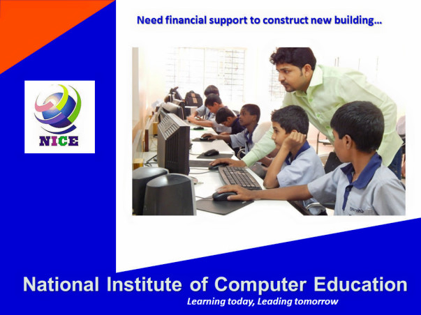 Help to build a computer institute in Gonda, Uttar Pradesh