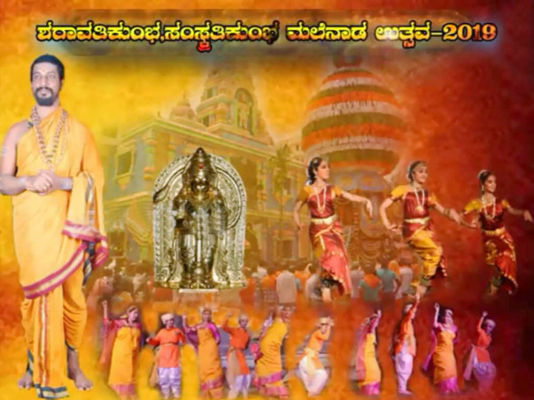 Donate for students, divyang, poor and to save our arts and culture