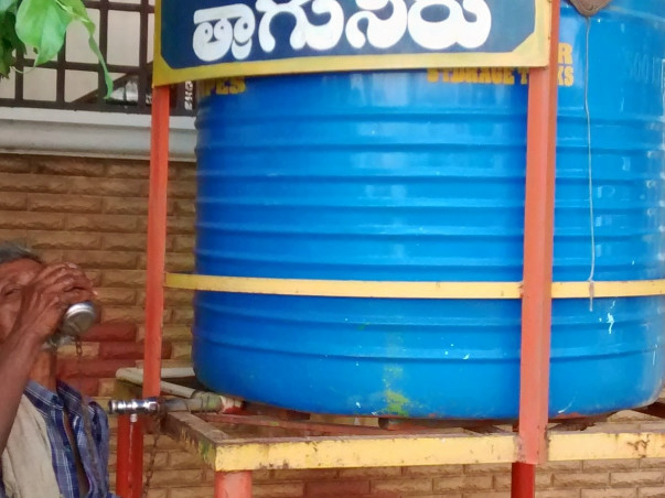 I am fundraising to provide Free drinking water to the needy round the clock