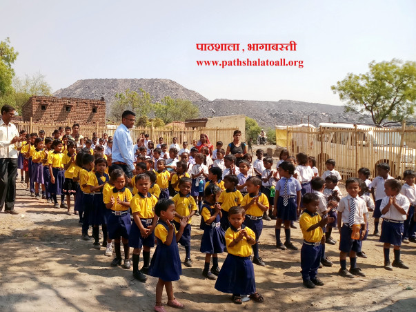 Bring kids back to school - Pathshala