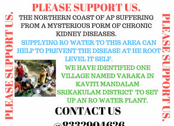 To Setup RO water  plant in Varaka village in Srikakulam,ANDHRAPRADESH