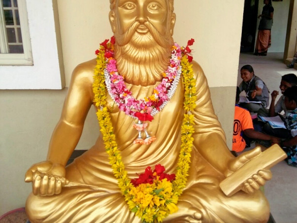 Help Government School Teacher Establish Thiruvalluvar Statue