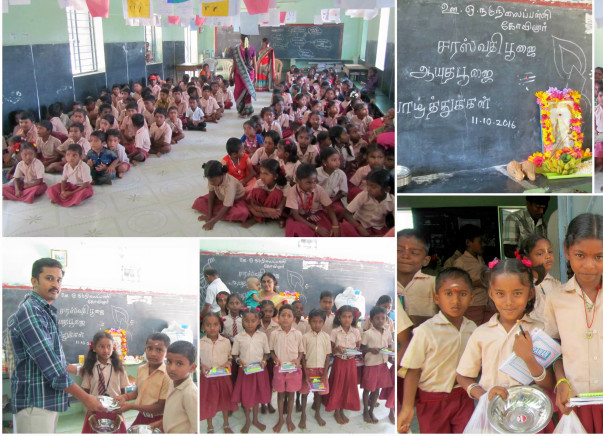 Help Us Buy Stationary Items For Students of Government Schools