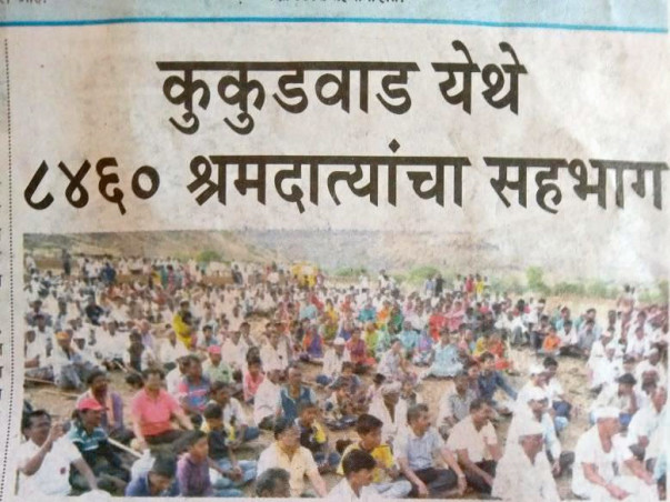 Help Kukudwad Village (Satara) to fight the battle against Drought