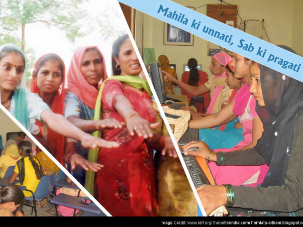 Help Us Make A Difference in Lives of These Women