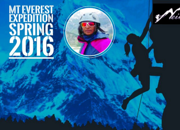 I am fundraising to summit Mt Everest and be the first woman from AP to do so