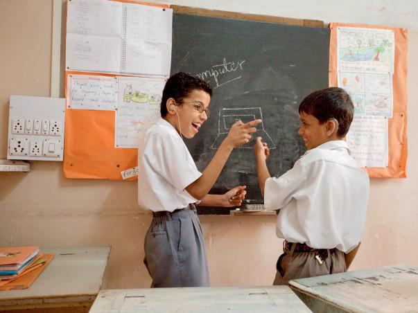 Support the Oral School for Deaf Children