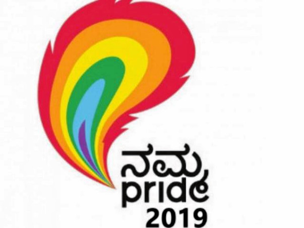 Stand With Us For Namma Pride And Karnataka Queer Habba 2019