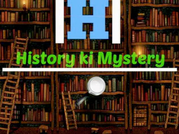 Help us to create awareness about obscure aspects of history