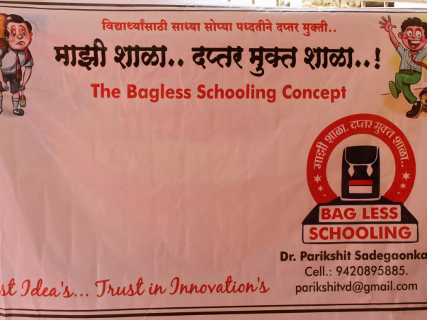"Support your school in city  ""Marathi kanya Pathshala"""