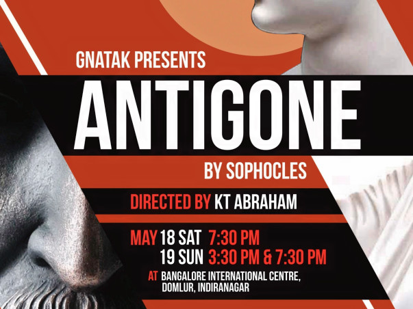 Performance of Antigone by Sophocles