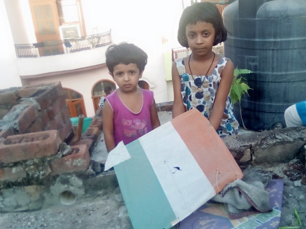 Help Me & My Both kids for complete their Education.