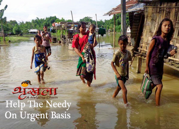 Assam Floods 2017 – Relief Appeal