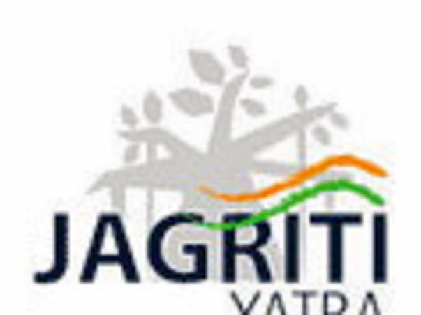 Help Me Join Jagriti Yatra 2016